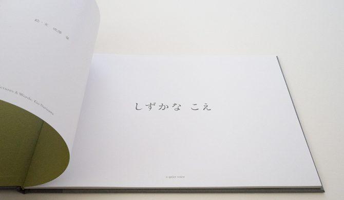 ART A BOOK