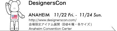Anaheim Convention Certer