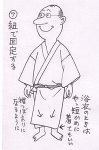 穂積和夫 Photo04