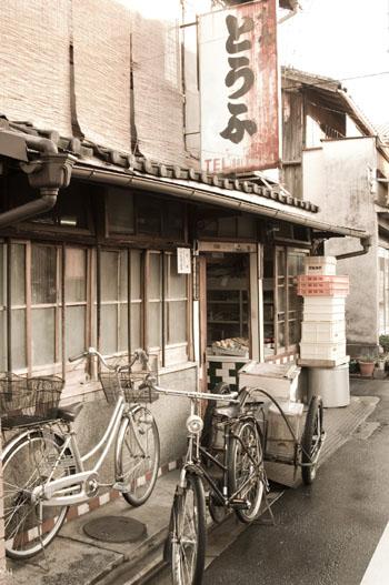 第7回 京都の豆腐はうまい(1)<br>「いわゆる豆腐料理の店ではなくて」