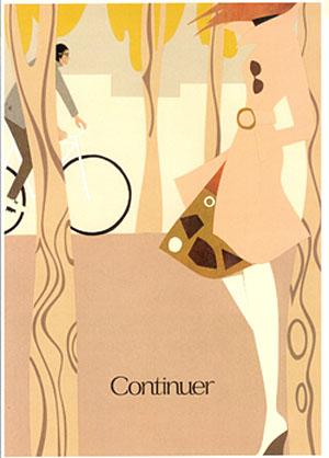 CREATOR'S TALK:OKINO Shuya<br><br>沖野修也×Continuer 「サングラスは僕のトレードマーク」