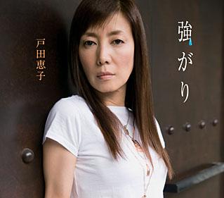 女優 戸田恵子連載スタート!<br><br>第1幕 ひとりの女優を演じるライブ、感慨無量!