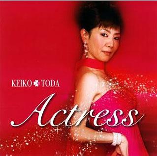 第3幕 オリジナルアルバム『ACTRESS』を語る(1)