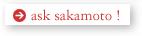 ask_sakamoto