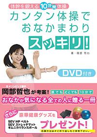 ネーヴェ代表 岡部哲也さん(3・最終回)「ぜひ実現したい、3世代にわたる夢」