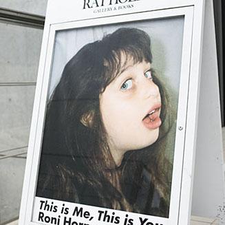第34回 ロニ・ホーン写真展<br><br>『This is Me, This is You』(その2)