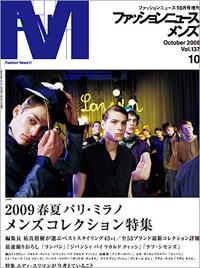 MIHARAYASUHIRO×Le Monde<br><br>第3回 ル・モンドの靴下(2)