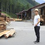 間伐材によるプロダクトの未来