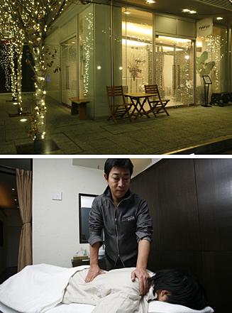 ACT 9|A Massage is Entertainment!!!<br><br>マッサージサロン『ryuryu』を中目黒に出店