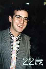 Matthew Waldman 1987