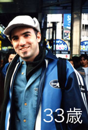 Matthew Waldman 1993