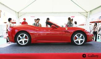 Ferrari California|フェラーリ・カリフォルニア|フォトギャラリーへ