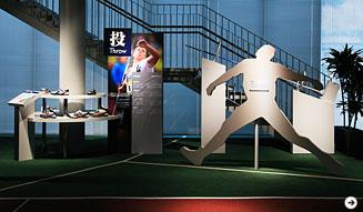 スポーツ体感ミュージアム「アシックススポーツミュージアム」オープン Photo07