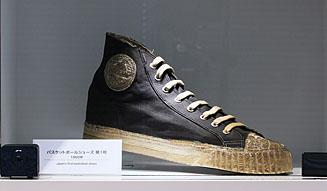 「アシックス スポーツ ミュージアム」で見るオニツカタイガー栄光の歴史 Photo02
