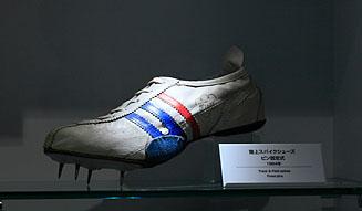 「アシックス スポーツ ミュージアム」で見るオニツカタイガー栄光の歴史 Photo03