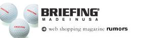 briefing_rumors_banner
