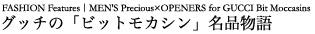 091019_precious_t001