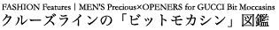 091019_precious_t003