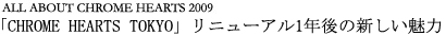 090621_CHROME_title
