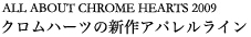 090701_chrome_title