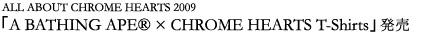090919_chrome_title