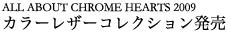 091021_CHROME_title
