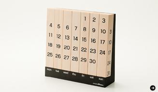 327_07_calendar
