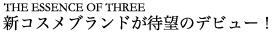 090827_title_01_1