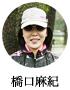 100407_hashiguchi_7top