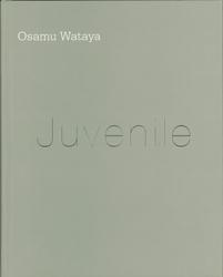 ラットホールギャラリー|「Juvenile」綿谷修|07