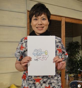 戸田恵子|青木さやかちゃんに贈る『世界一のママ』4