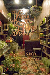 代々木上原|花屋|THE LITTLE SHOP OF FLOWERS 06