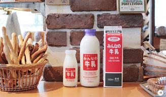マールツァイト|茗荷谷|ミルク酵母 03