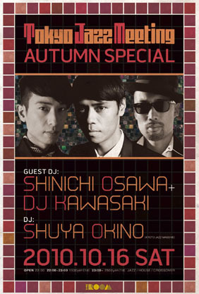 Tokyo Jazz Meeting AUTUMN SPECIAL