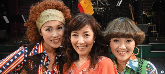 左から、麻生かほ里さん、戸田恵子、入絵加奈子さん