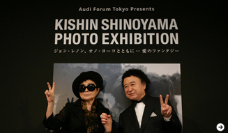 Audi|アウディ Audi Forum Tokyoにて写真展開催|02