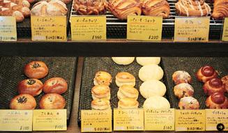 パン屋|ティグレ 05