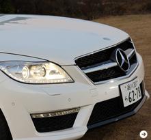 Mercedes-Benz CL 63 AMG|メルセデス・ベンツ CL 63 AMG 試乗|03