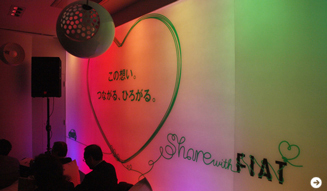 FIAT フィアット Share with Fiat始動 03