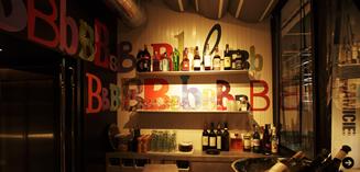B BAR|B バー 02
