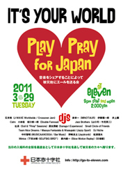 IT'S YOUR WORLD Play / Pray for Japan