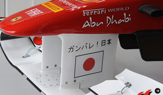 Fomura1/Indy Car Series 世界のモータースポーツも日本を支援|03