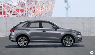 Audi Q3|アウディ Q3 あらたなQシリーズを上海でプレミア|03