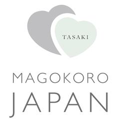 """チャリティプロジェクト""""MAGOKORO JAPAN"""""""