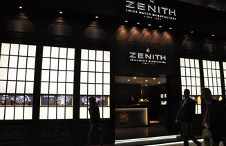 ZENITH|ゼニス 02