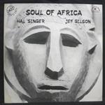 Hal Singer & Jef Gilson / Garvey's Strut