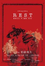 """Rest"" at Vinyl Diz"