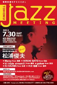 """東北JAZZ MEETING"" at JAMHOUSE"
