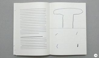 平山昌尚|3444 04