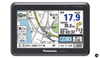 Panasonic│パナソニック 「ゴリラ」11月中旬に発売|02
